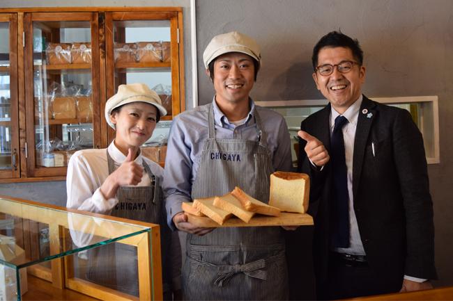 食パン専門店 小笹 CHIGAYA