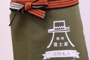 焼肉富士屋 次郎丸店の帆前掛けプリントアップ画像