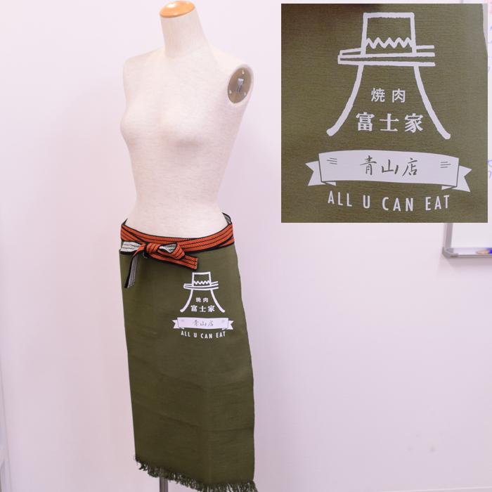 焼肉富士屋 青山店の帆前掛けプリント全体画像