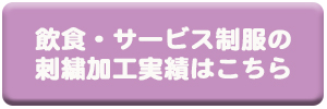 bnr_foodshishujisseki