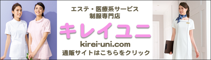 bnr_kireiuni_link_w700h200