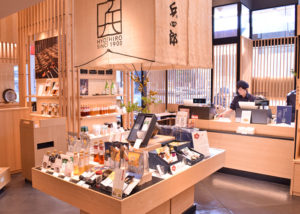 味の兵四郎様 博多マルイ店販売展示スペース
